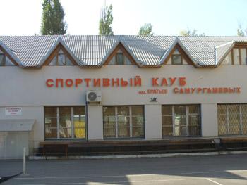 гостиница северный район ростов Стирка